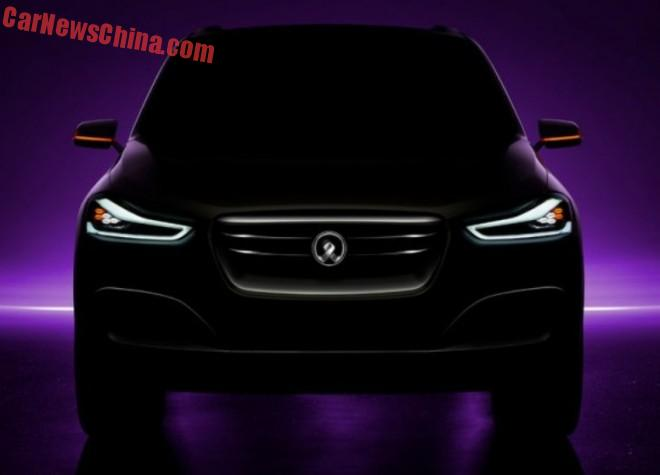 Brilliance-BMW Zinoro Concept Next will launch on the Shanghai Auto Show