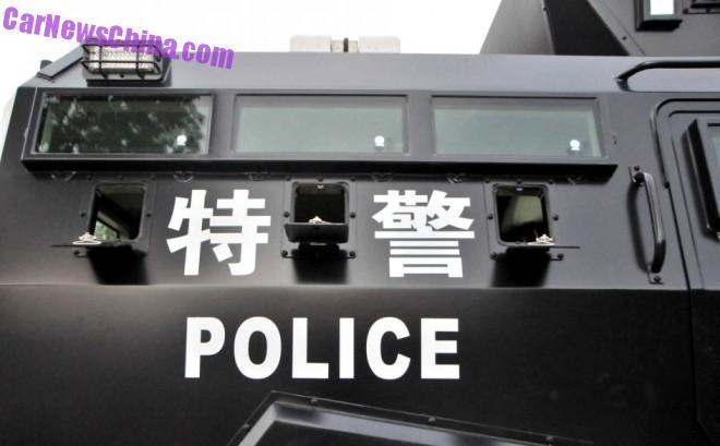 apc-china-sabertooth-3