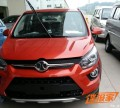 beijing-auto-senova-x25-1