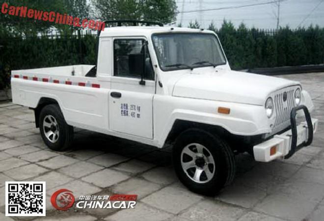 beijing-zhanqi-pickup-hainan-2a