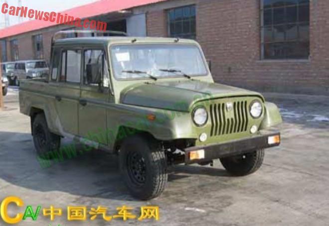 beijing-zhanqi-pickup-hainan-2b