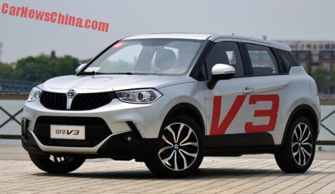Brilliance V3 launched on the Chinese car market
