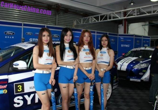ctcc-china-car-girls-9f