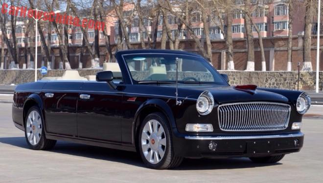 hongqi-l5-parade-car-1