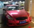 infiniti-g37-china-pink-1