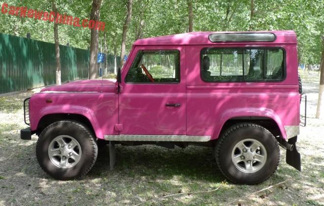 land-rover-defender-china-pink-2