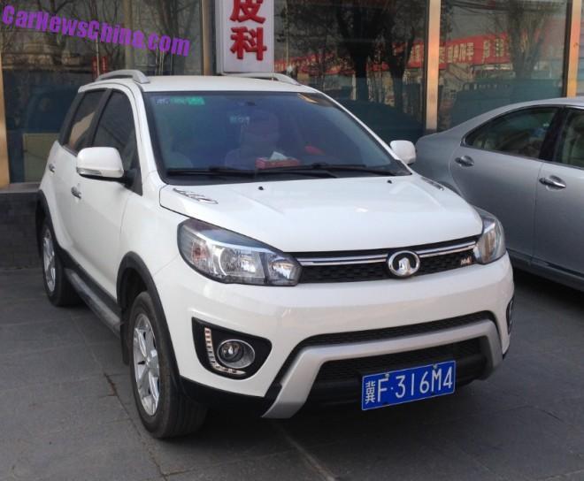 license-plate-2-1