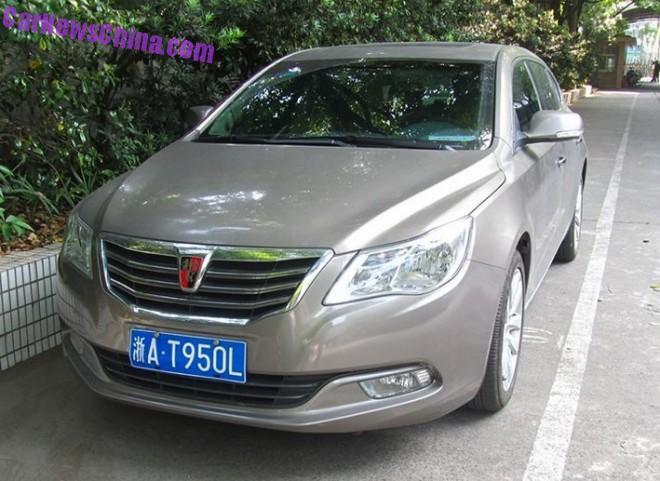 license-plate-roewe-1