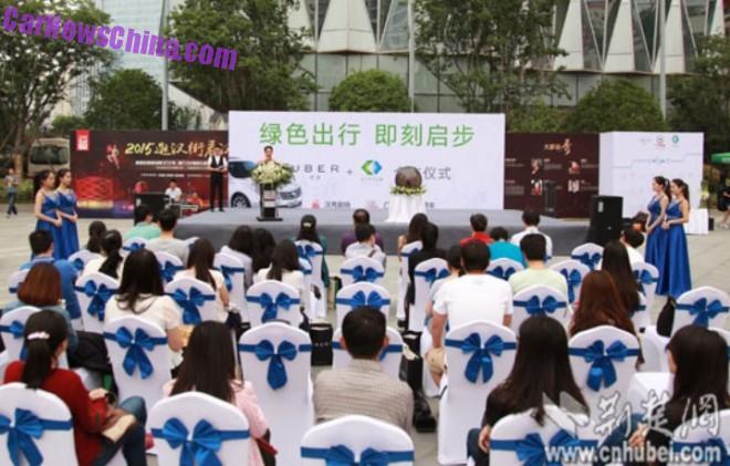 uber-1-deal-china-2