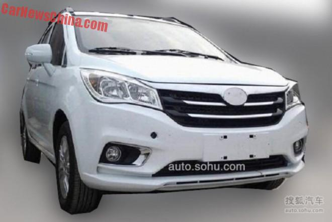 Spy Shots: Weichai Auto Yingzhi M301 mini MPV is Naked in China