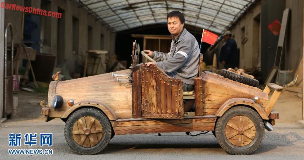 Chinese man builds electric car out of Wood - CarNewsChina.com