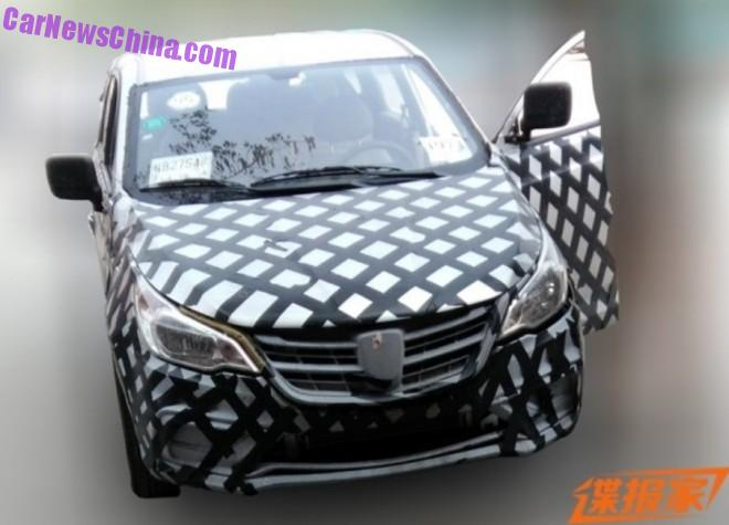Spy Shots: new large MPV for Baojun