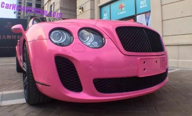 bentley-china-pink-2