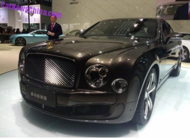 Bentley Mulsanne Mulliner 24K Gold Edition launched in China