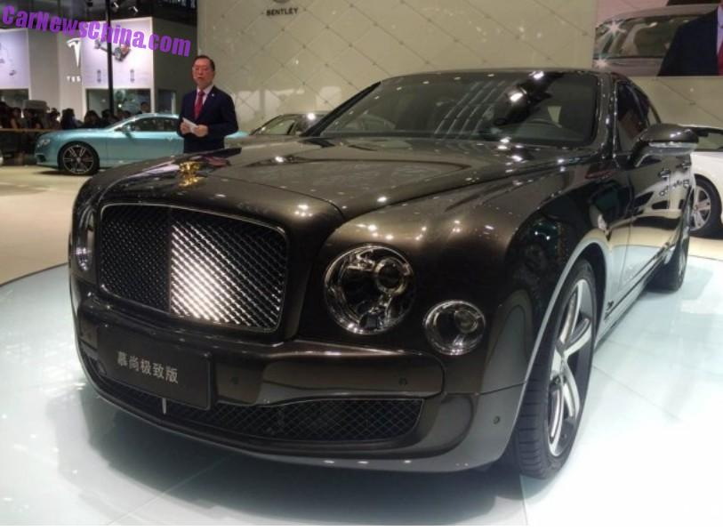 Bentley Mulsanne Mulliner 24k Gold Edition Launched In