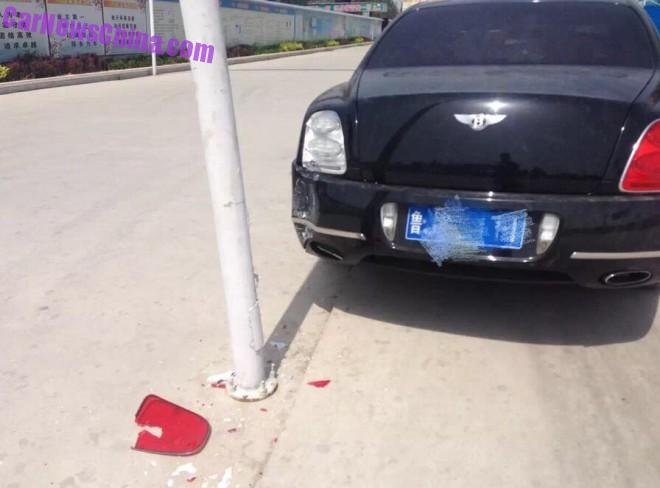 Chinese Bentley driver hits a Lonely Pole