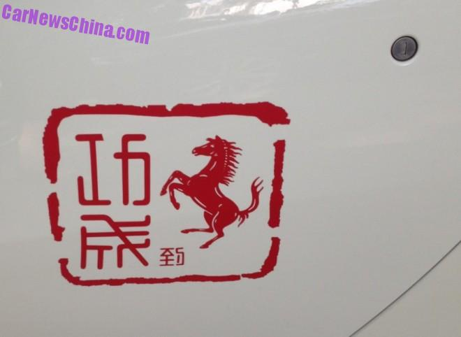 ferrari-f12-white-china-2