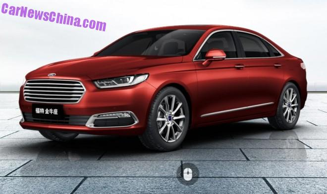 ford-taurus-china-09-2d