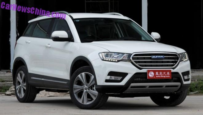Haval H6 Coupe hits the Chinese car market