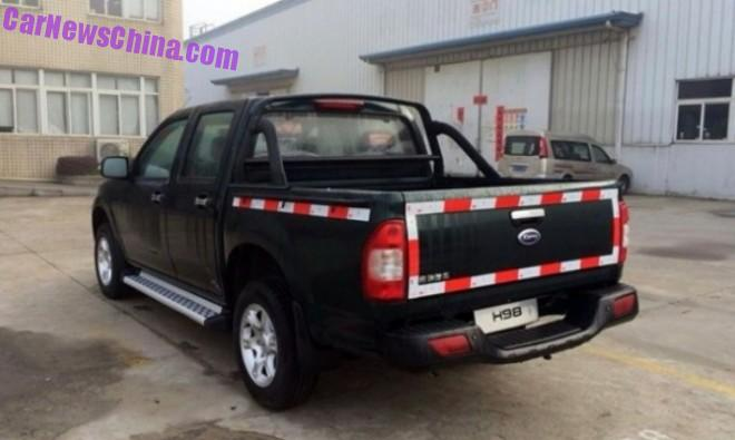 karry-h98-china-3