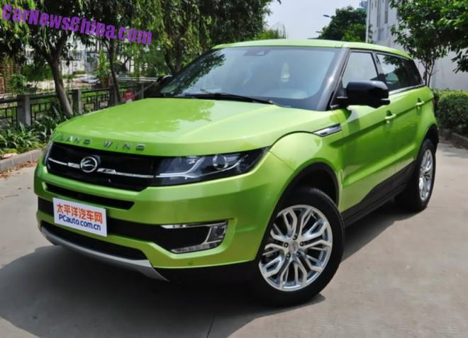 Landwind X7 will launch on the Chinese car market in August