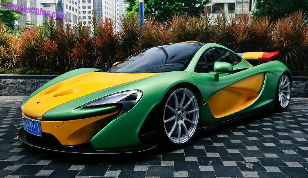 More Photos of the crazy yellow green MSO McLaren P1 in ...