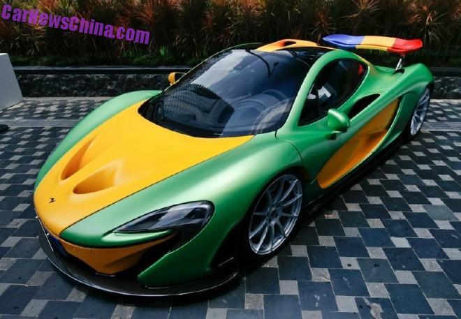 mclaren-mso-china-yellow-5