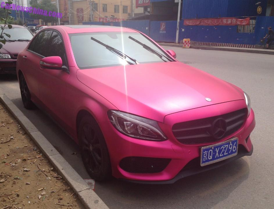 Pink Cars In China Archives Page 3 Of 18 Carnewschina