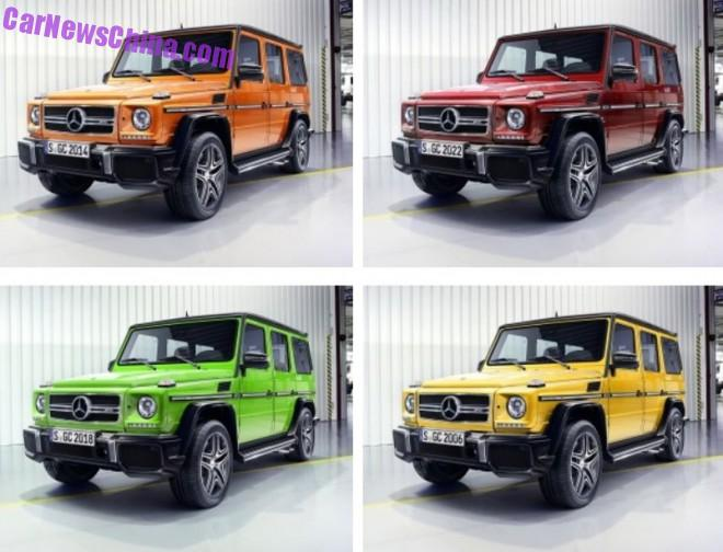 Mercedes-Benz G63 AMG Crazy Wild Limited Edition launched in China