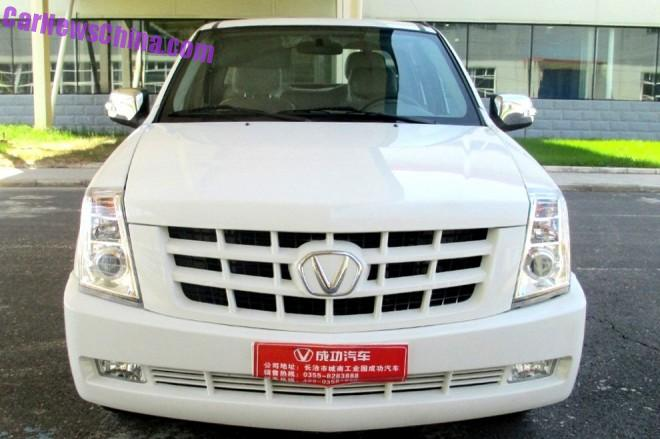 Shanxi Victory X1 is NOT a Cadillac in China