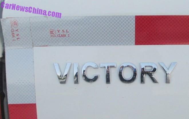 victory-x1-china-1-5