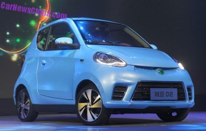 Zhi Dou D2 EV hits the Chinese auto market