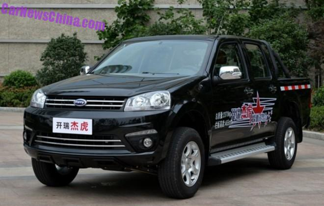 Chery Karry Higgo pickup truck hits the Chinese car market