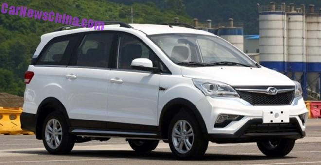First Photos of the Beijing Auto Huansu H3 MPV for China