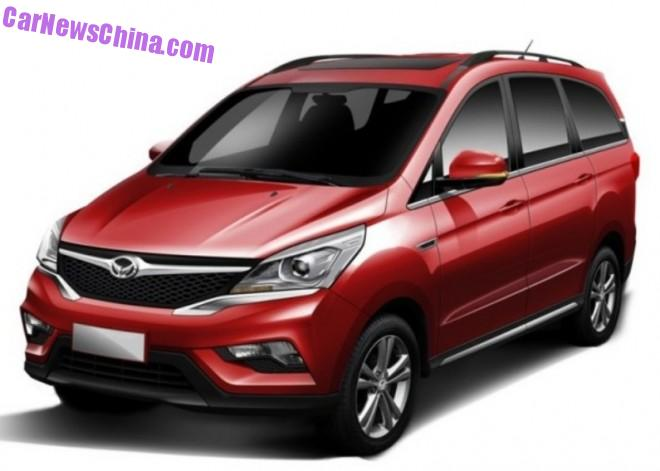 This is the new Beijing Auto Huansu H3 MPV for China