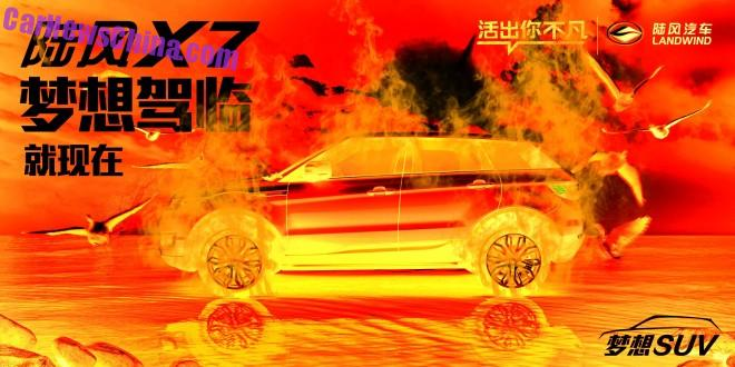 landwind-x7-china-official-4
