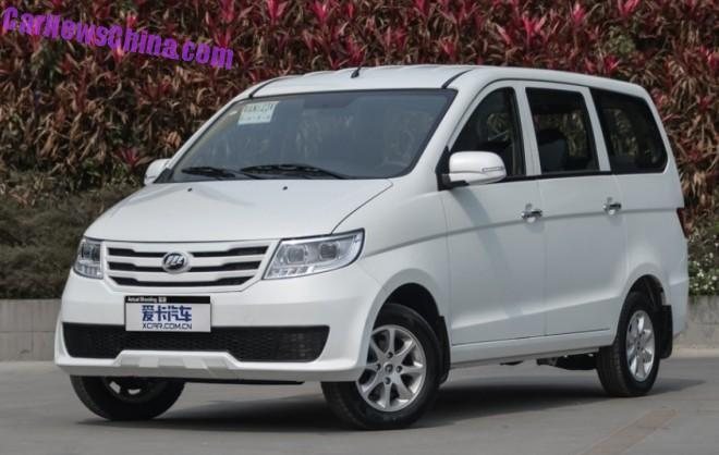 Lifan Lotto launched on the Chinese car market