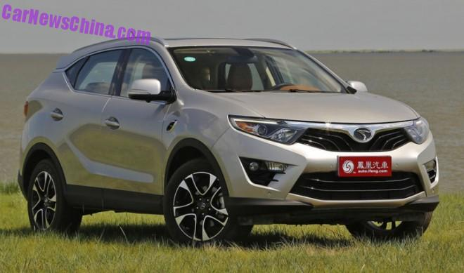 SouEast DX7 Bolang SUV hits the Chinese car market
