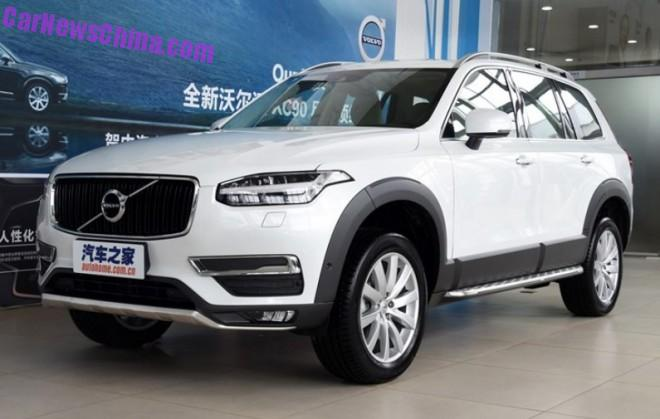 Volvo XC90 launched on the Chinese auto market