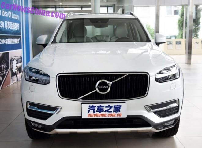Volvo China Archives Page Of Carnewschina Com China Auto
