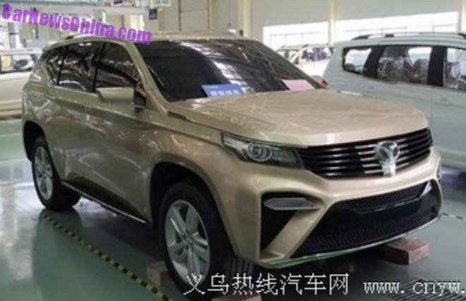 Spy Shots: Weichai Auto G5 is a new SUV for China