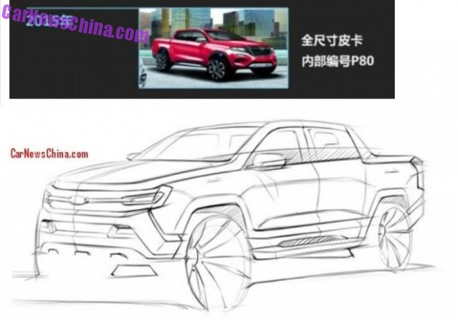 weichai-g5-china-3