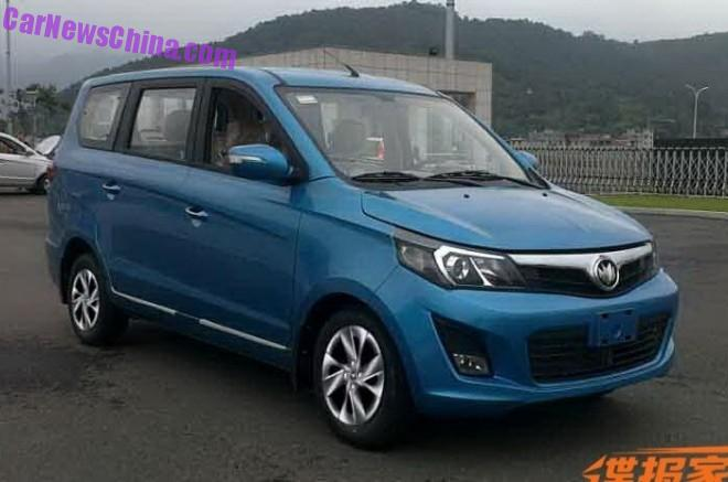 This is the Xin Longma Qiteng EX80 mini MPV for China