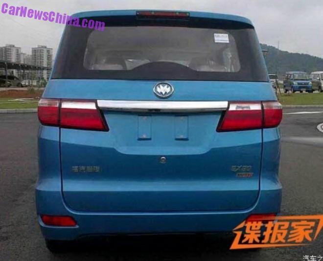 xin-longma-ex80-2