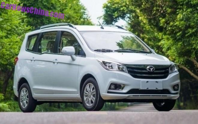 This is the new Weichai Auto Yingzhi 737 MPV for China