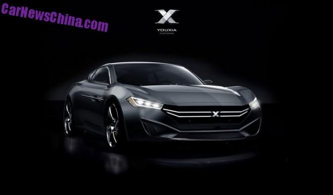 This is the Youxia One, a new Electric Supercar from China