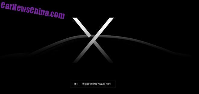 youxia-one-3aa