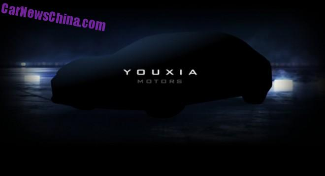 youxia-one-7
