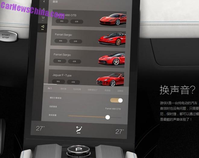 youxia-x-china-1z