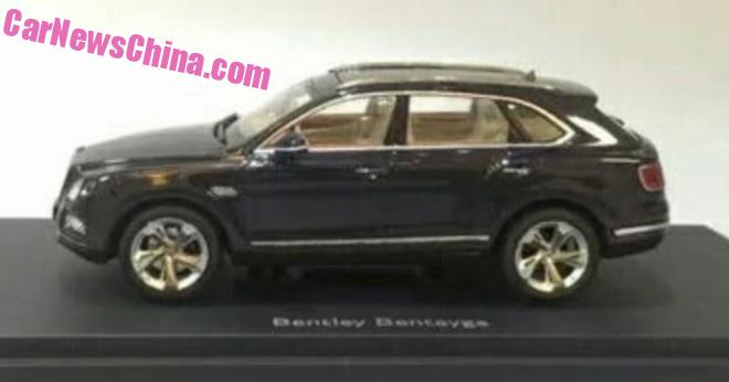bentley-bentayga-china-leak-2